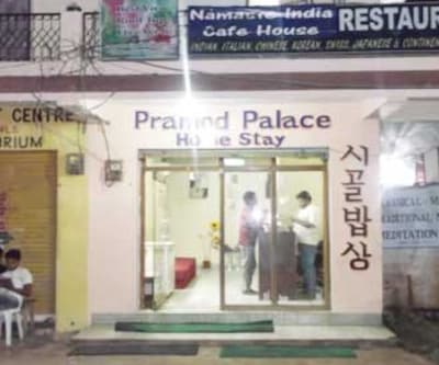 Hotel Pramod Palace, Temple Road,