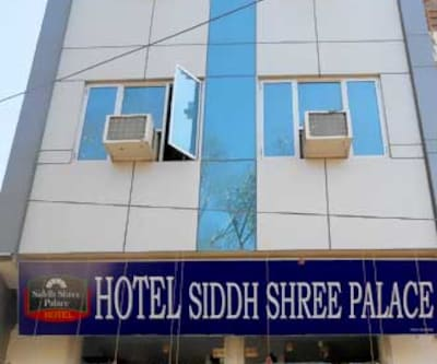 Hotel Siddh Shree Palace