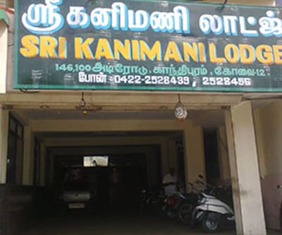 Sri Kanimani Lodge,Coimbatore