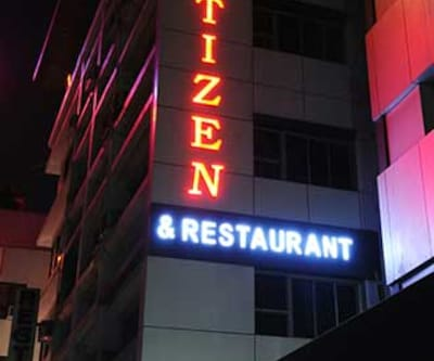 Hotel Citizen,Surat