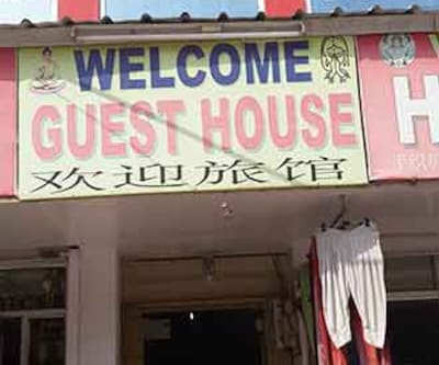 Welcome Guest House,Bodhgaya