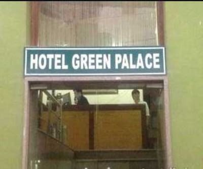 Hotel Green Palace Airport Zone,New Delhi