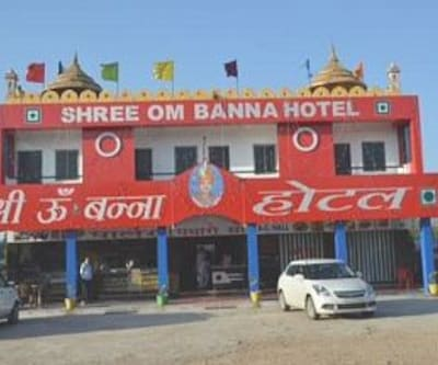 Shree Om Banna Hotel,Mount Abu