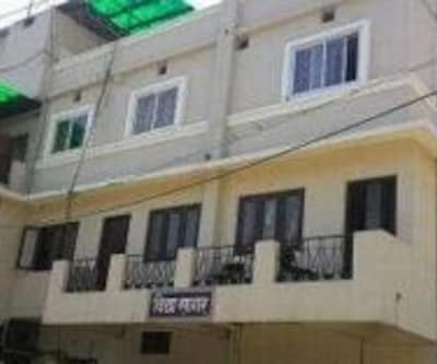 Vidhya Sagar Paying Guest house,Indore
