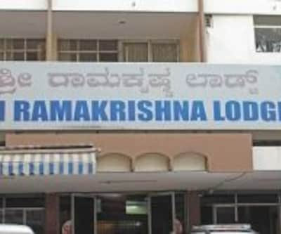 Sri Ramakrishna Lodge,Bangalore