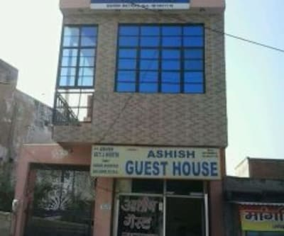 Ashish Guest House