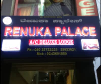 Sri Renuka Boarding & Lodging,Bangalore