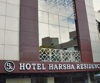 Hotel Harsha Residency,Tirupati