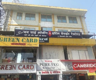 Hotel Jai Sai Lodging,Aurangabad