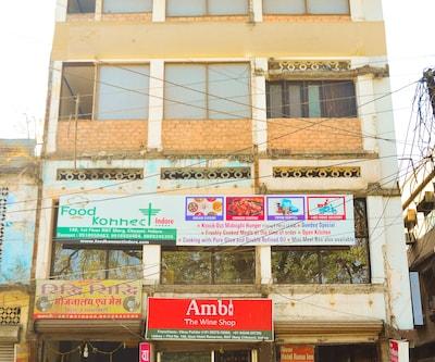 Hotel Rama Inn,Indore