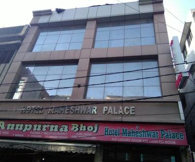 Guest Hotel Maheshwar,Haridwar