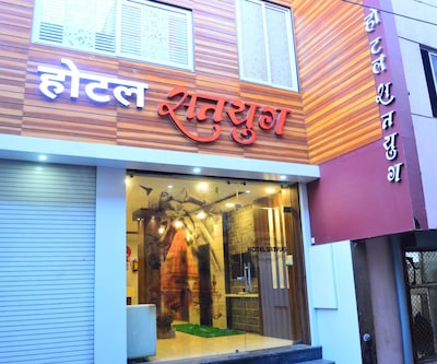 Hotel Satyug,Ujjain