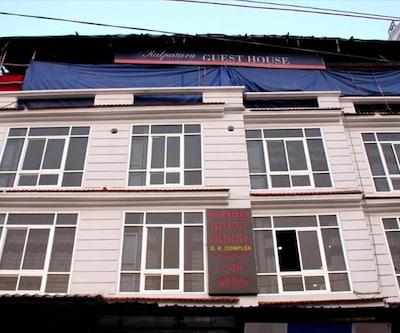 Kalpataru Guest House,Guwahati