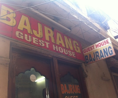 Hotel Bajrang Guest House