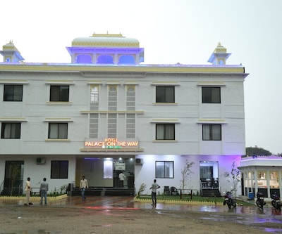Hotel Palace On The Way,Nathdwara