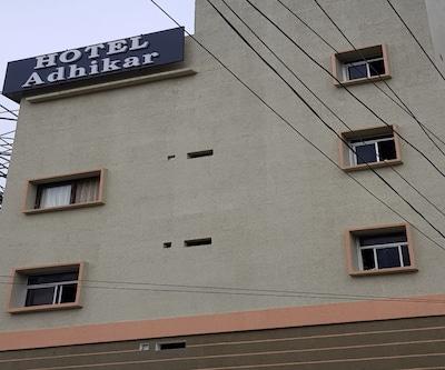 Hotel Adhikar,Vijayawada