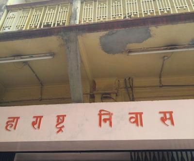 Maharashtra Niwas