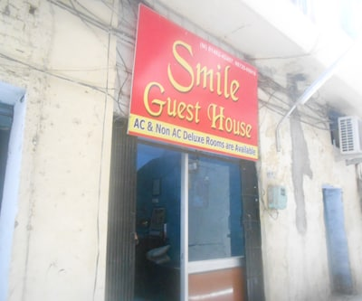 Smile Guest House,Amritsar