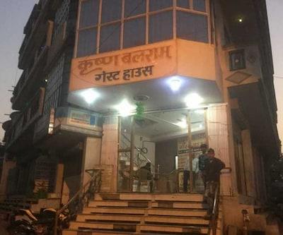 Krishna Balram Guest House,Mathura
