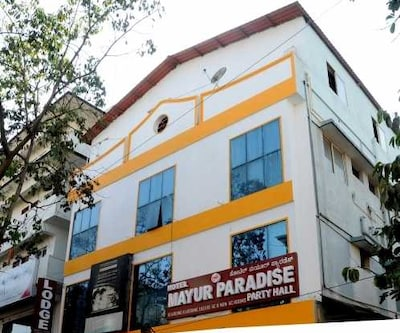 Mayura Paradise,Bangalore