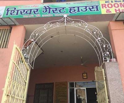 Shikhar Guest House,Mathura