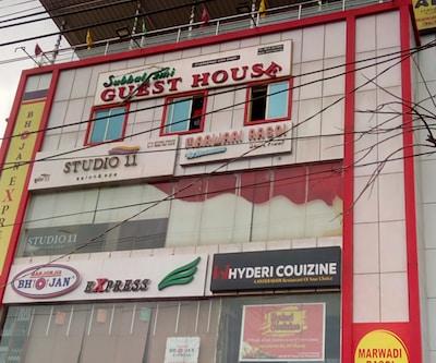 Subhalaxmi Guest House,Bhubaneshwar