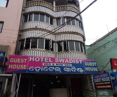 Swadist(Sashi Havens Guest House),Bhubaneshwar