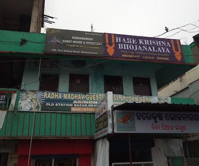 Radha Madhav Dormitory,Bhubaneshwar