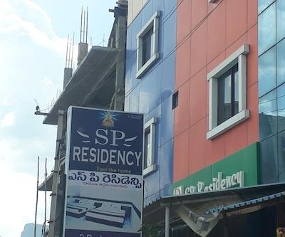 S.P. Residency,Tirupati