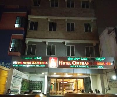 Hotel Omshakti Paradise,Bangalore