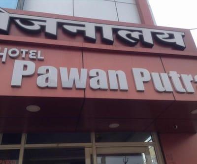 Hotel Pawan Putra,Visakhapatnam
