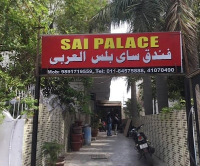 Sai palace Guest House