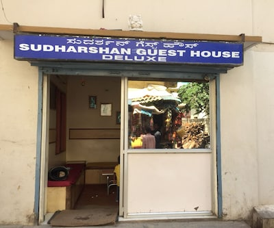 Sudarshan Guest House,Bangalore