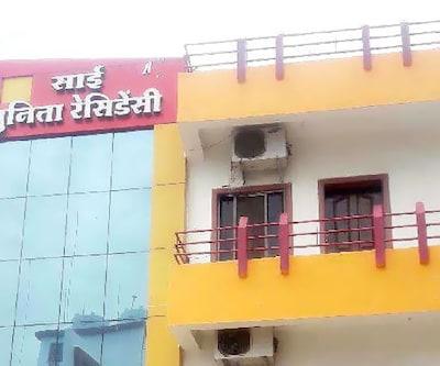 Hotel Sai Sunita Residency,Shirdi