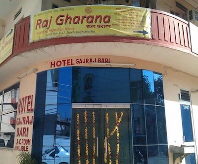 Hotel Gajraj Bari,Jaipur