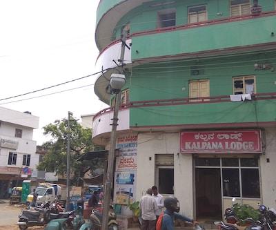 Kalpana Lodge, none,