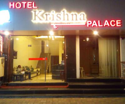 Hotel Krishna Palace,Udaipur