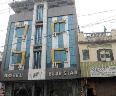 Blue Star Hotel,Bhubaneshwar