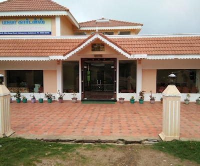 Bala Gardens,Kodaikanal