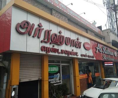 AR Rahman Residancy,Kodaikanal