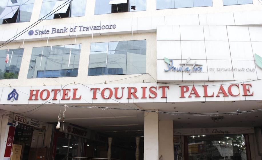 Image 2 Hotel Tourist Palace Hyderabad