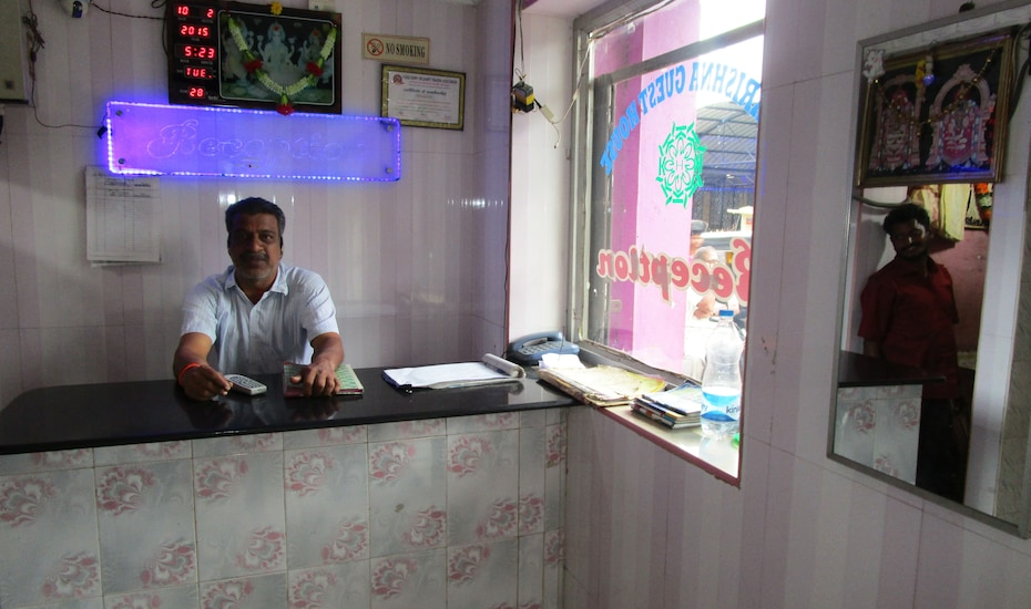 Sri Krishna Guest House, none,