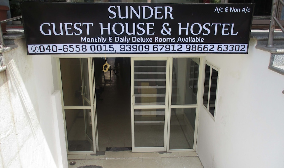 Sunder Guest House, Madhapur,