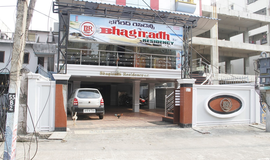 Bhagiradh Residency, Station Road,