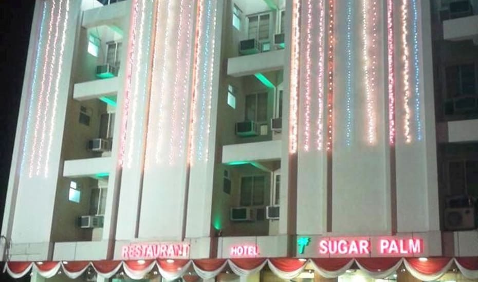 Sugar Palm Hotel, City Centre,