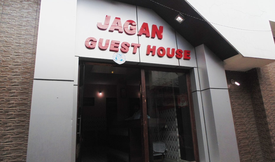 Jagan Guest House, Main Bazar,