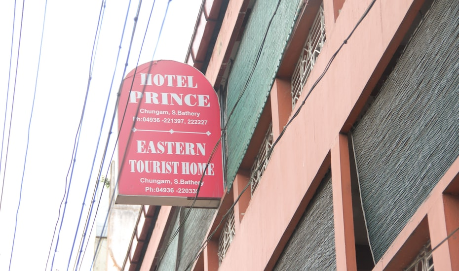 Eastern Tourist Home, ,
