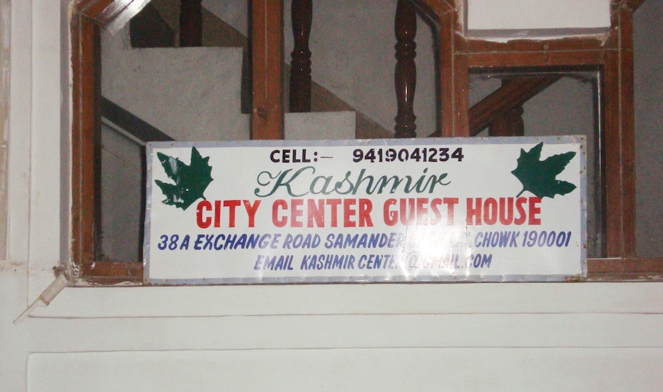 Kashmir City Center Guest House, Boulevard,