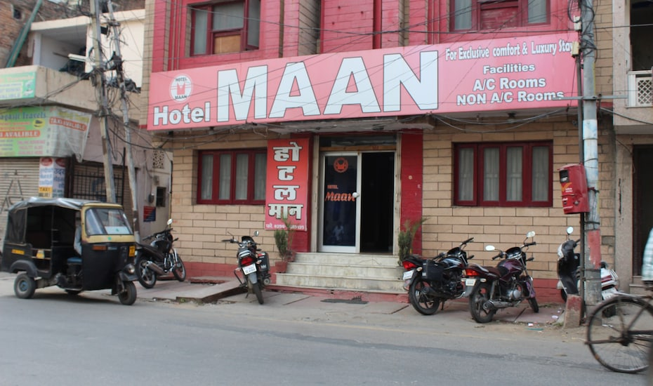 Hotel Maan, none,