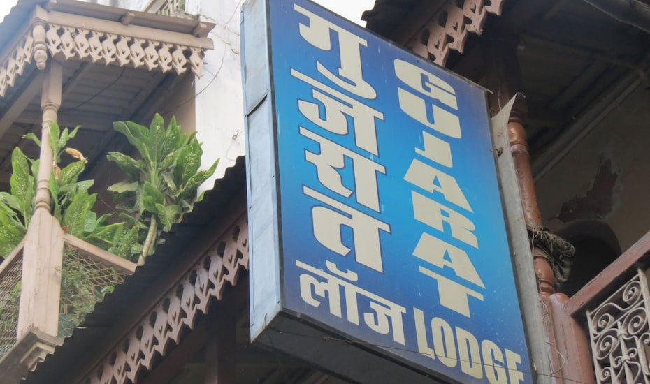 Gujarat Lodge, ,